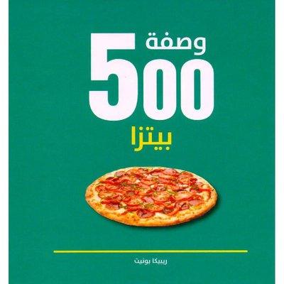 500 WASSFA PITZA